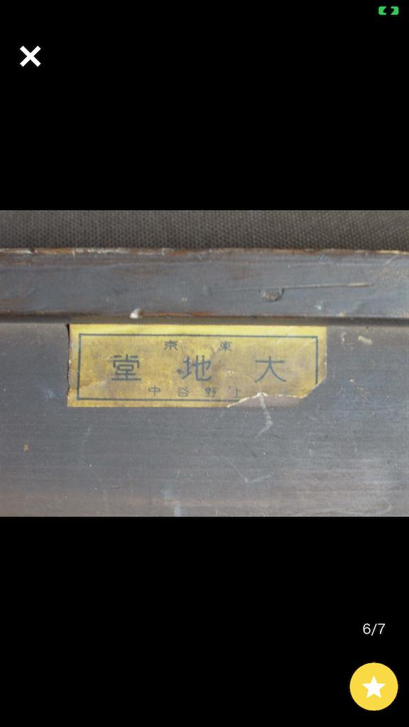 f:id:TokuheiKumagai:20210913002811p:image