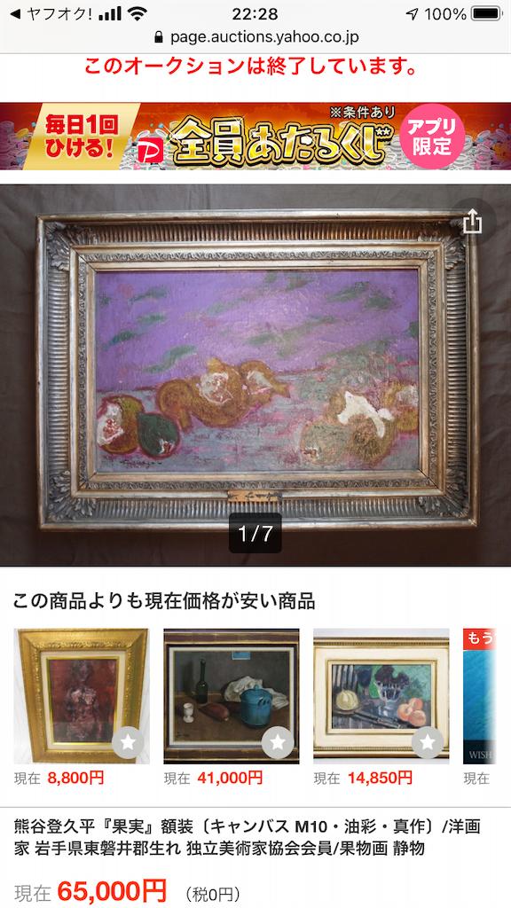f:id:TokuheiKumagai:20210913003533p:image
