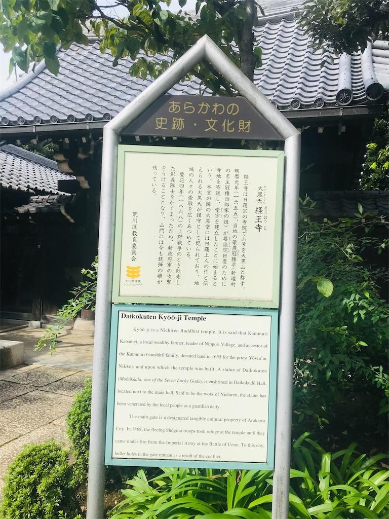 f:id:TokuheiKumagai:20210914194605j:image