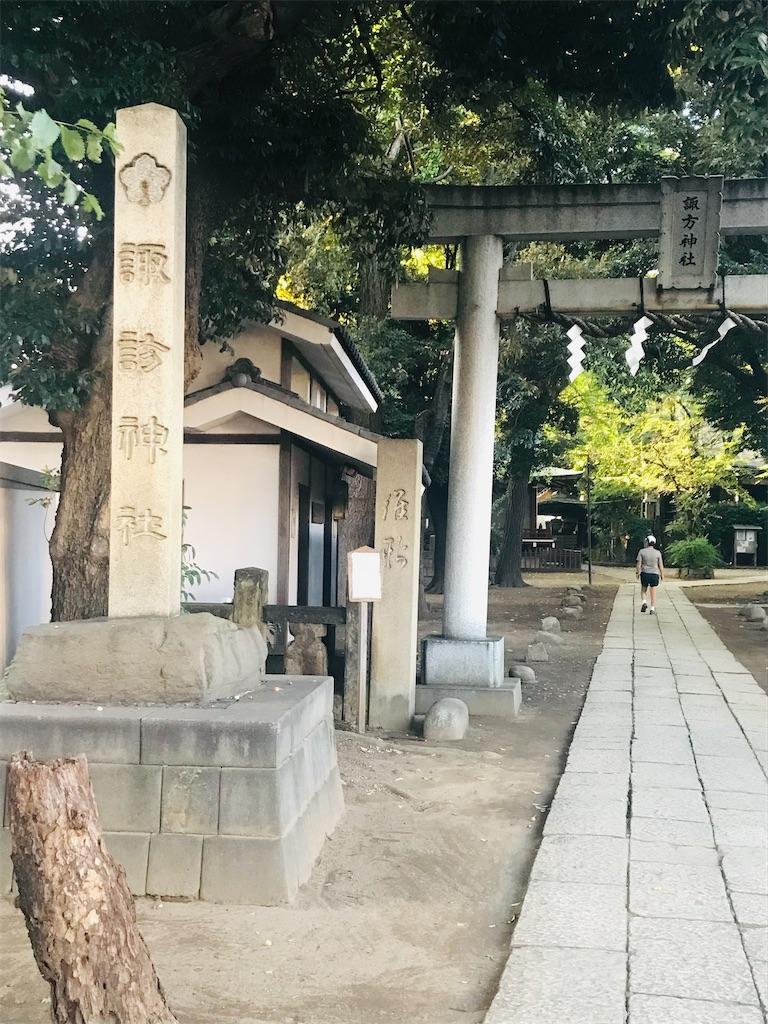 f:id:TokuheiKumagai:20210916201305j:image