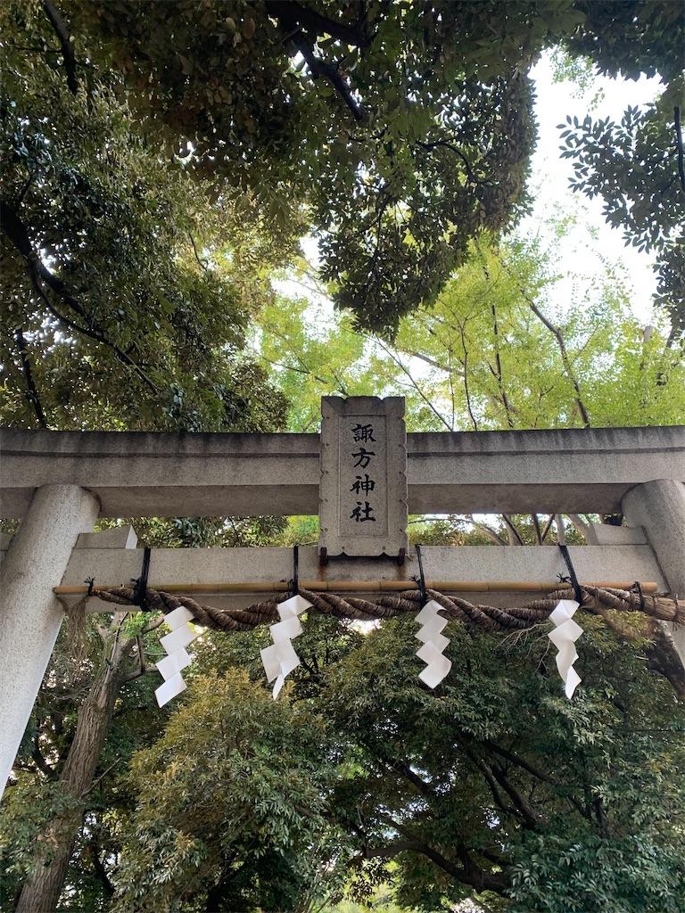 f:id:TokuheiKumagai:20210916201309j:image