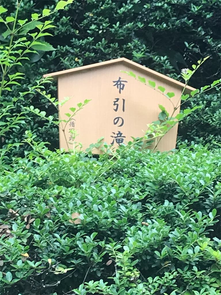 f:id:TokuheiKumagai:20210917223650j:image