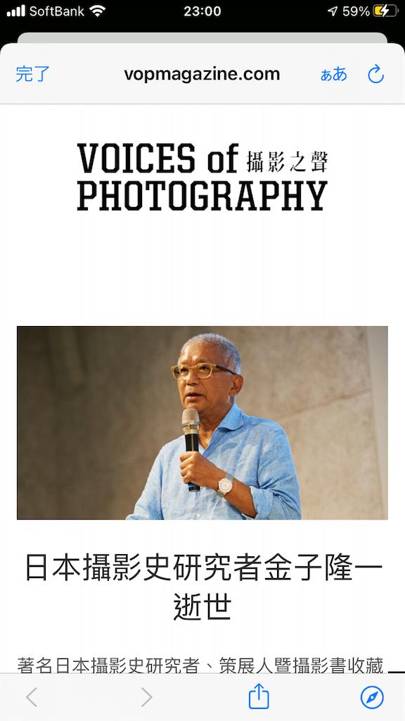 f:id:TokuheiKumagai:20210917223658p:image