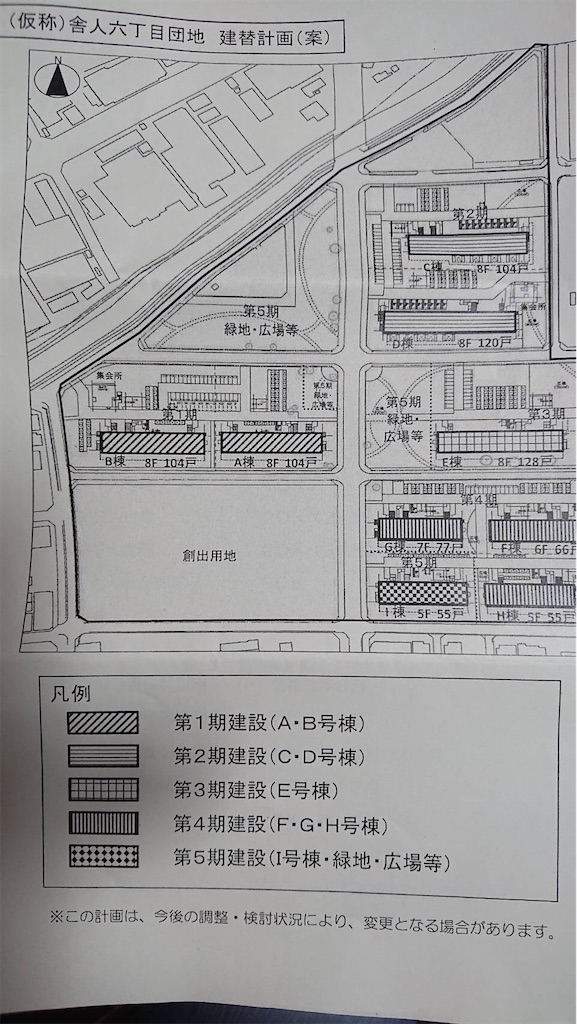 f:id:TokuheiKumagai:20210917223727j:image