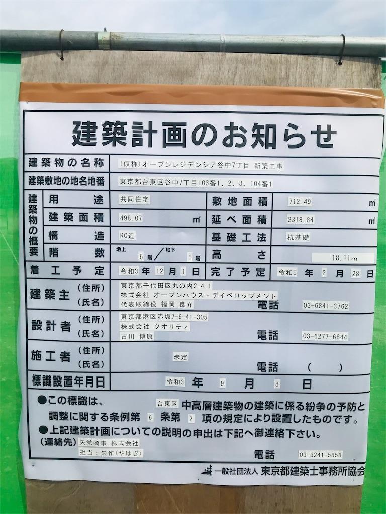 f:id:TokuheiKumagai:20210917223913j:image