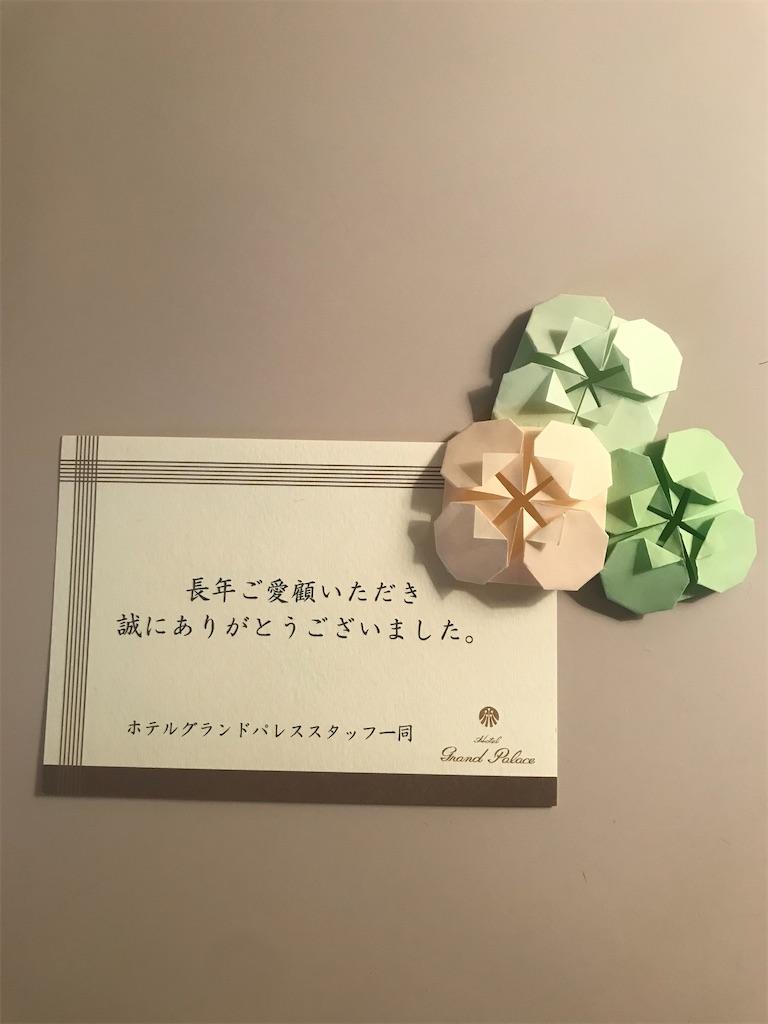 f:id:TokuheiKumagai:20210917223918j:image
