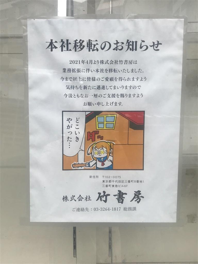 f:id:TokuheiKumagai:20210917223939j:image