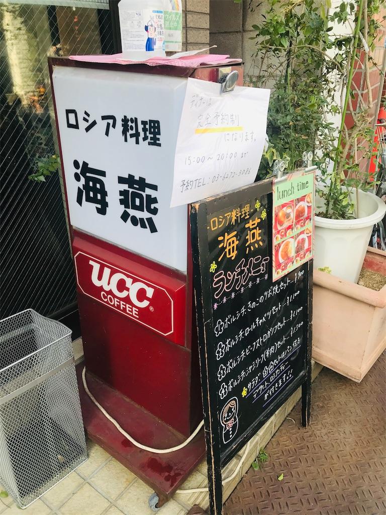 f:id:TokuheiKumagai:20210917223959j:image