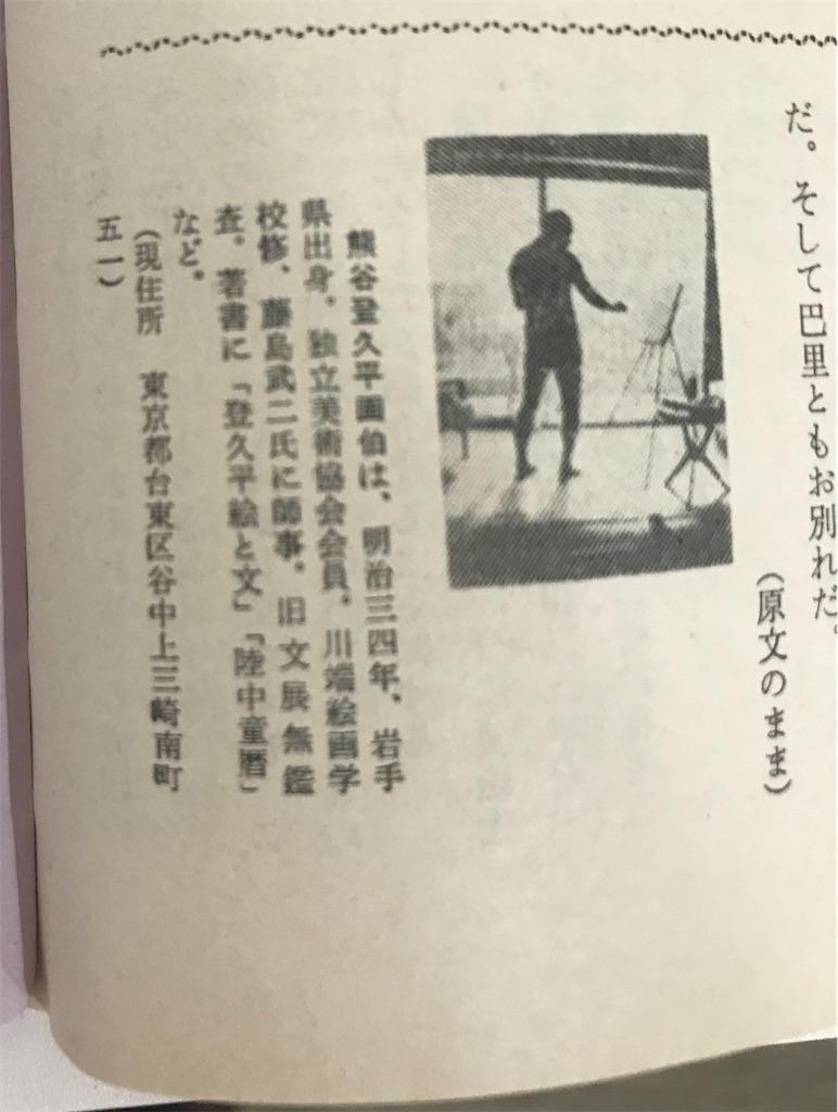 f:id:TokuheiKumagai:20210917224010j:image