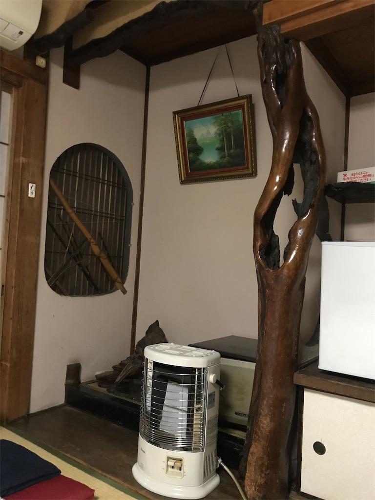 f:id:TokuheiKumagai:20210917224014j:image