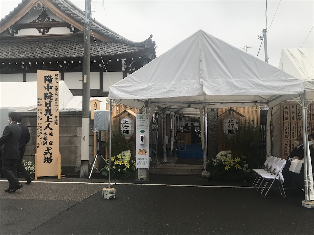 f:id:TokuheiKumagai:20210917224037j:image