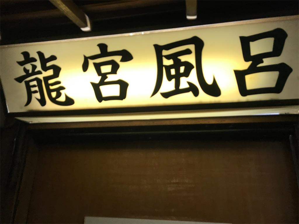 f:id:TokuheiKumagai:20210917224039j:image