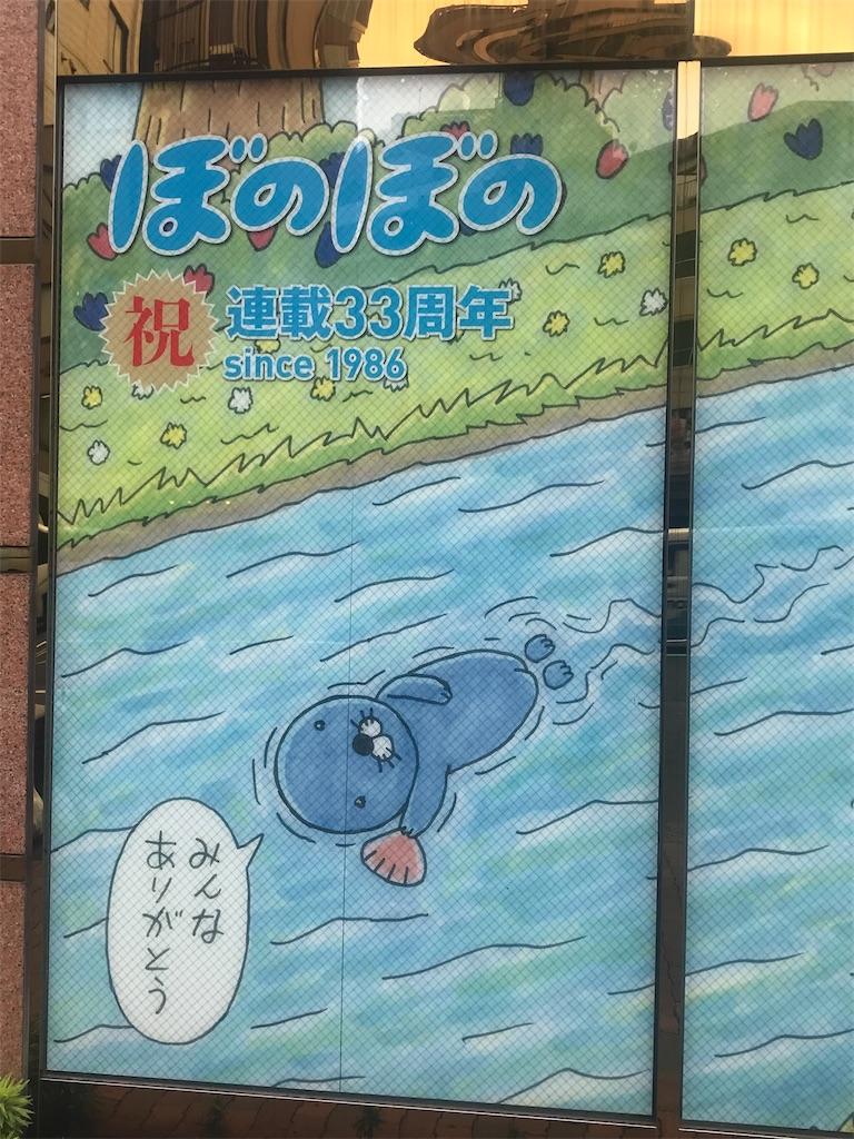 f:id:TokuheiKumagai:20210917224103j:image