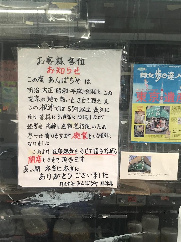 f:id:TokuheiKumagai:20210917224225j:image