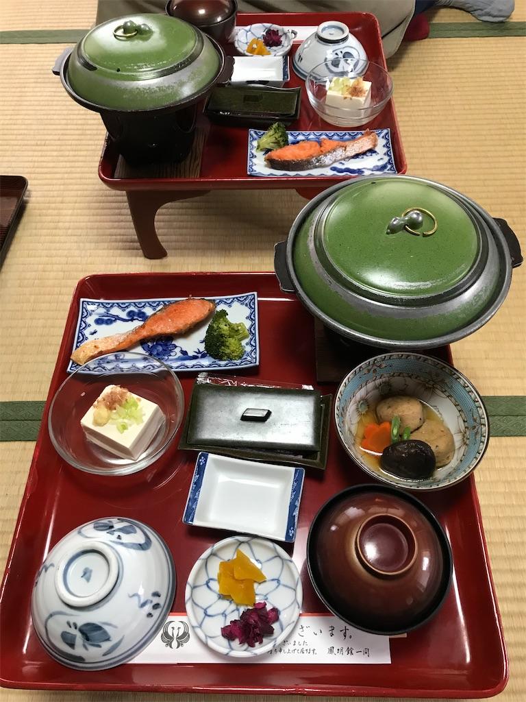 f:id:TokuheiKumagai:20210917224228j:image