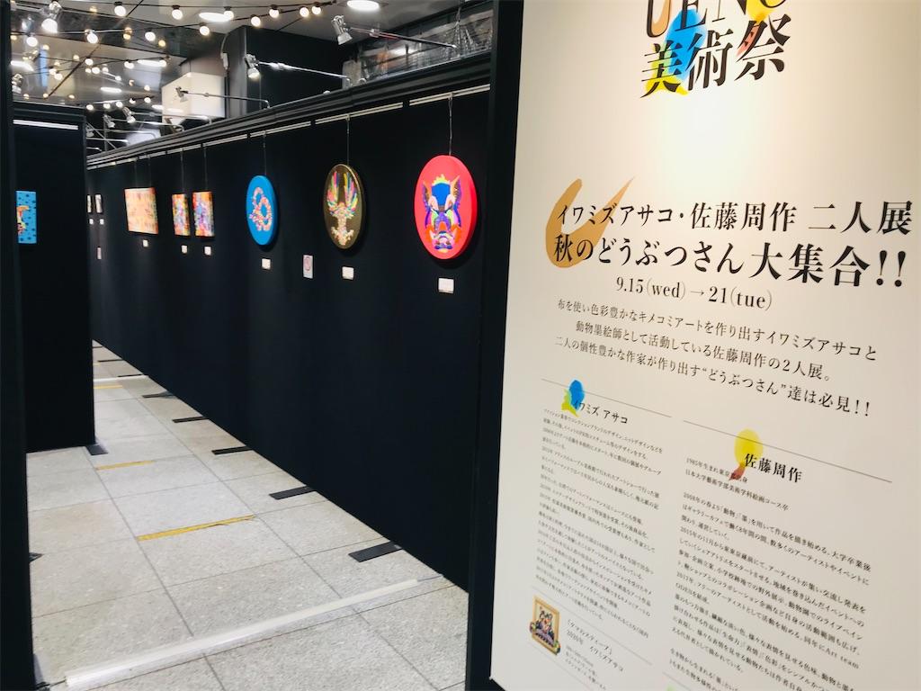 f:id:TokuheiKumagai:20210917224949j:image
