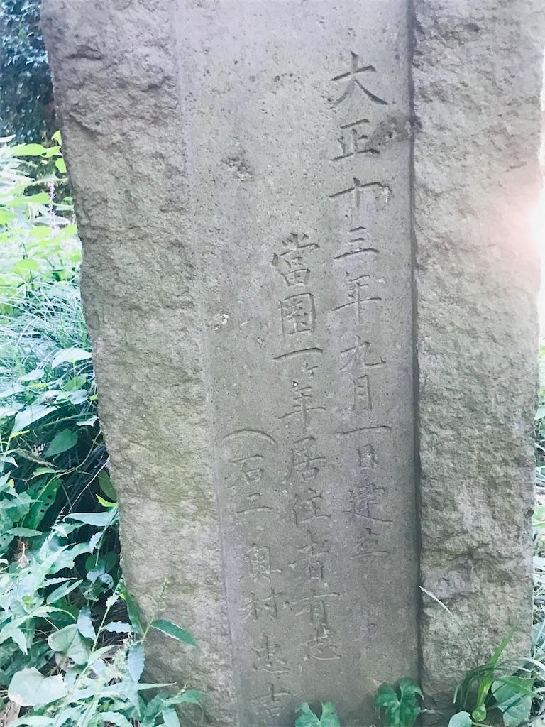 f:id:TokuheiKumagai:20210920213528j:image