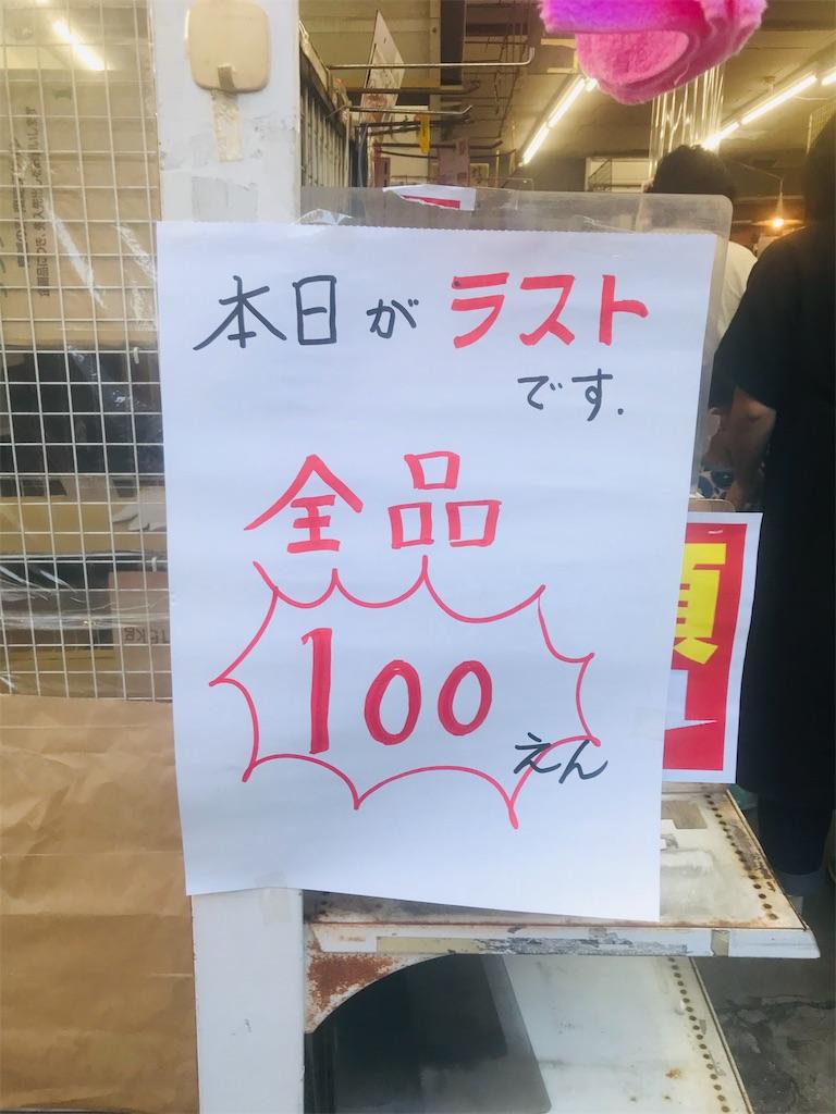 f:id:TokuheiKumagai:20210922214031j:image