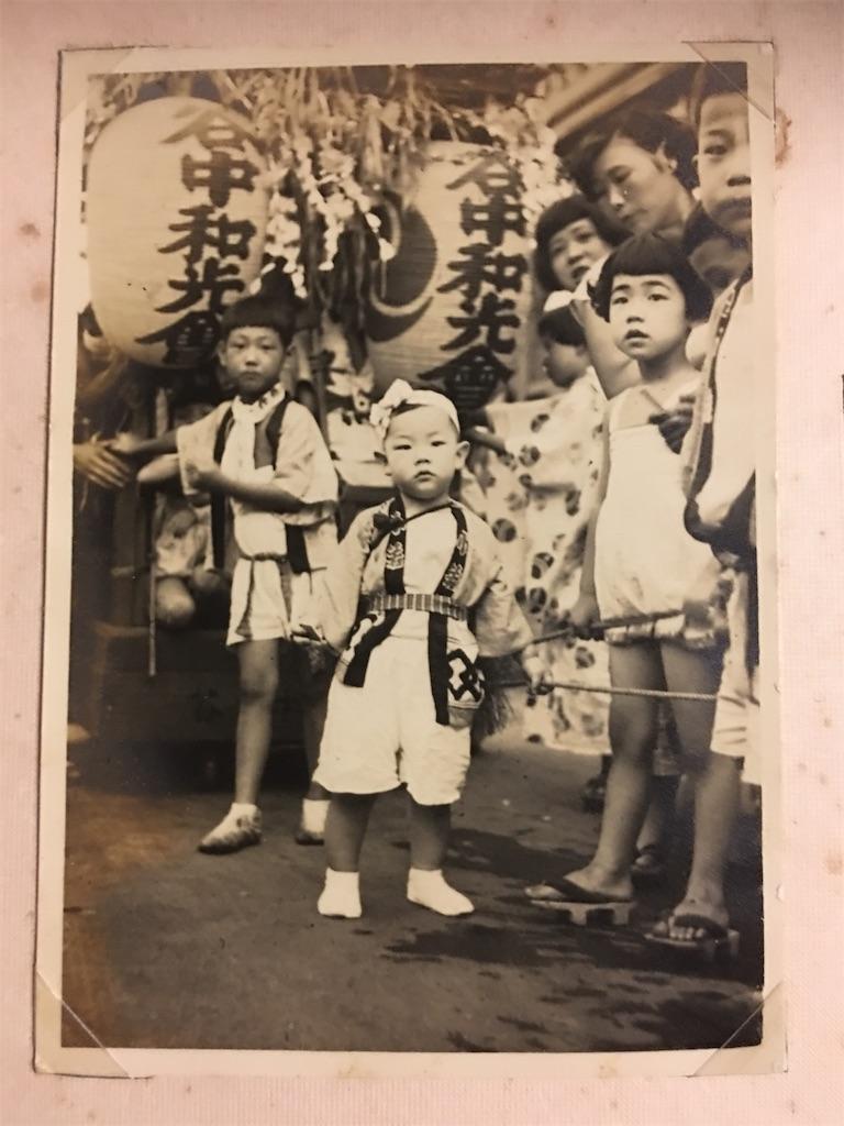f:id:TokuheiKumagai:20210923172409j:image