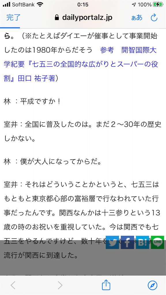f:id:TokuheiKumagai:20210924001743p:image