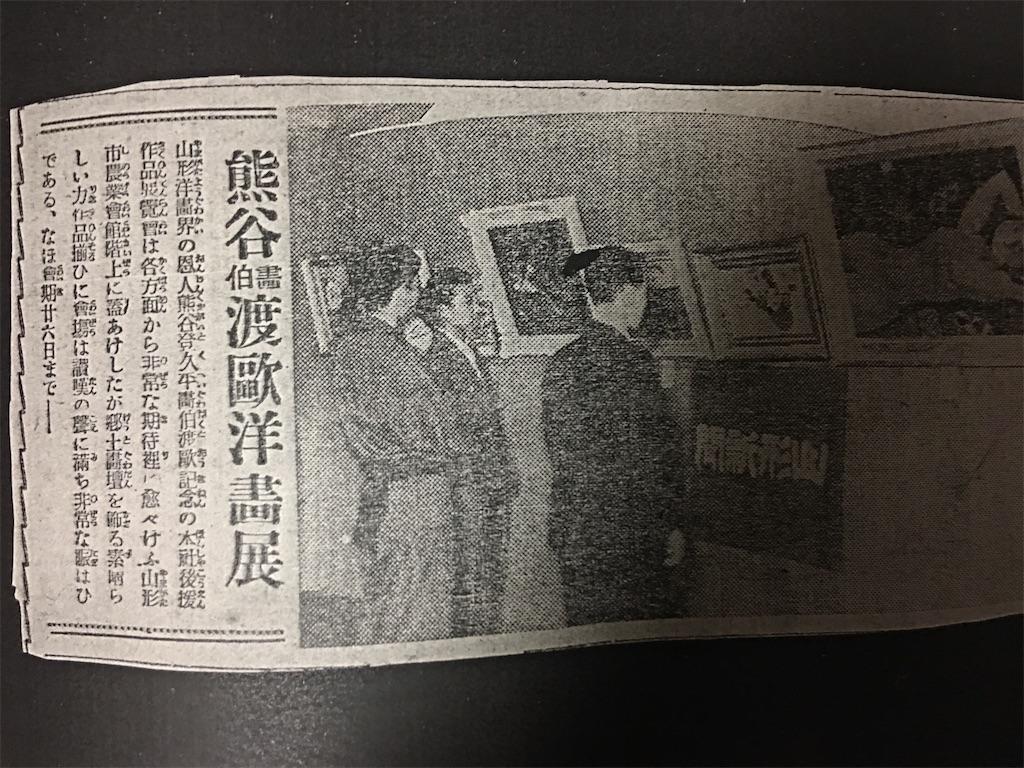 f:id:TokuheiKumagai:20210924214526j:image