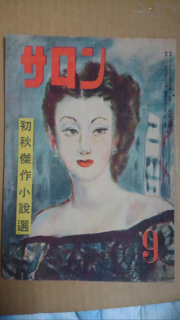f:id:TokuheiKumagai:20210925135126p:image