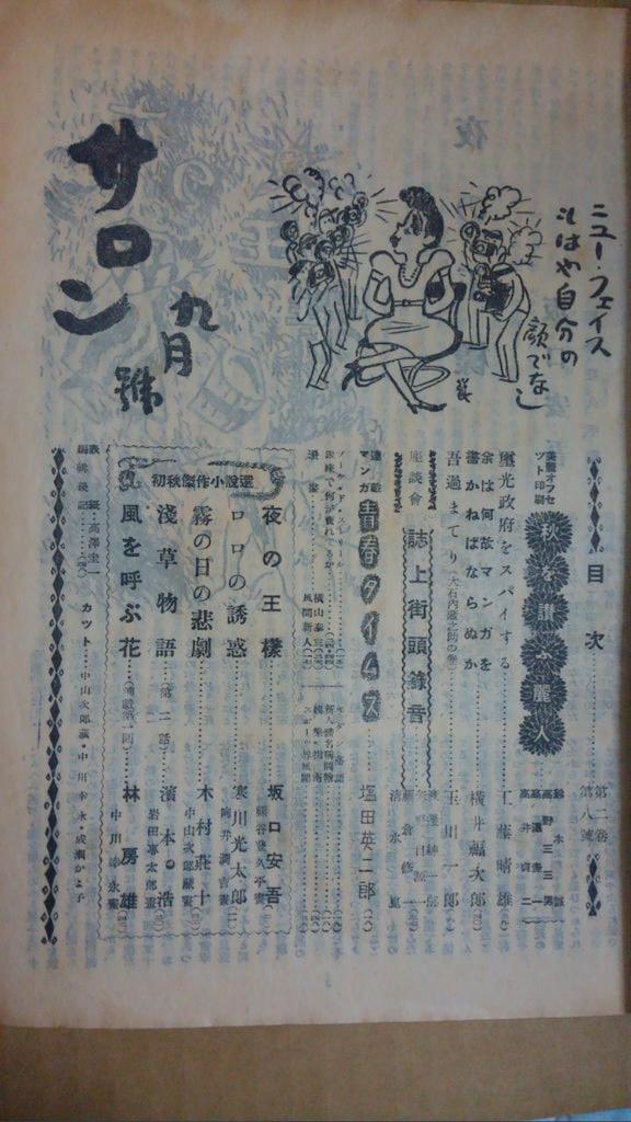 f:id:TokuheiKumagai:20210925135134p:image