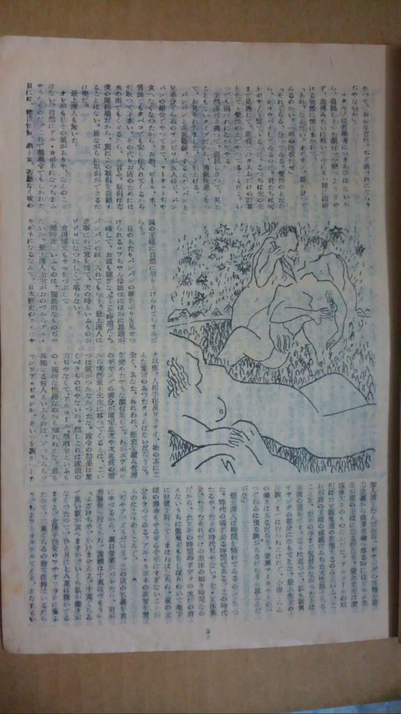 f:id:TokuheiKumagai:20210925135147p:image