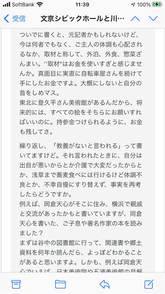 f:id:TokuheiKumagai:20210926122206p:image