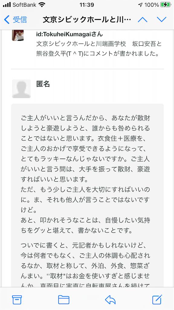 f:id:TokuheiKumagai:20210926122210p:image