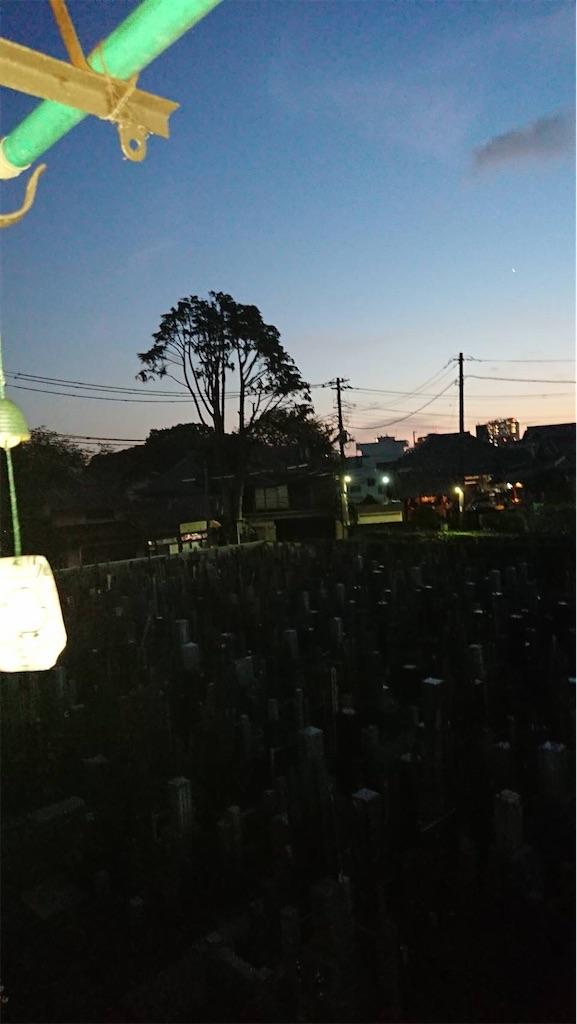 f:id:TokuheiKumagai:20211004183251j:image