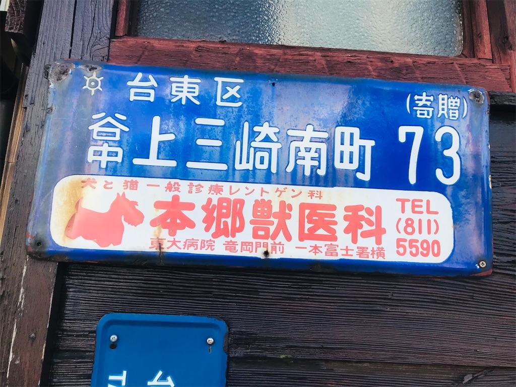 f:id:TokuheiKumagai:20211006202411j:image