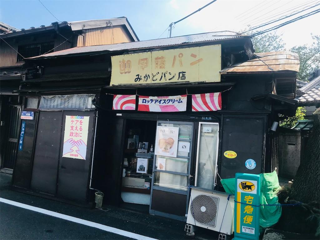 f:id:TokuheiKumagai:20211006202441j:image