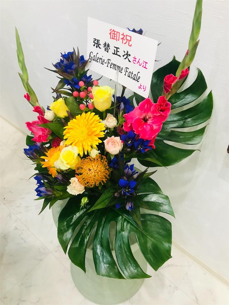 f:id:TokuheiKumagai:20211006202526j:image