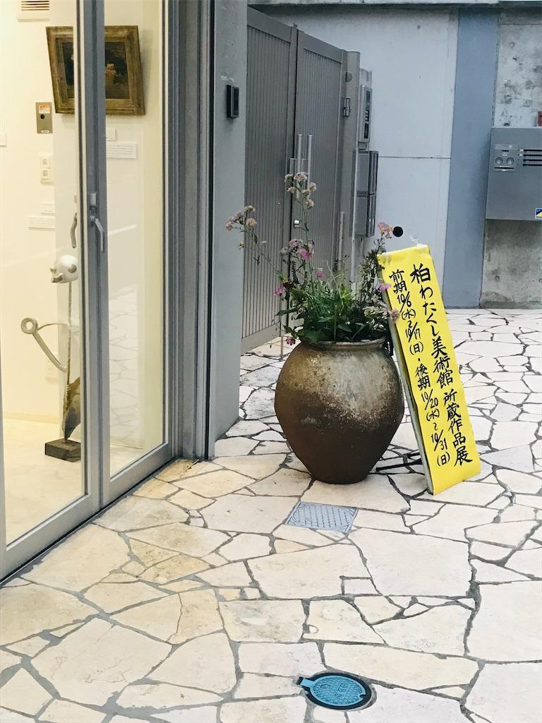 f:id:TokuheiKumagai:20211006202533j:image