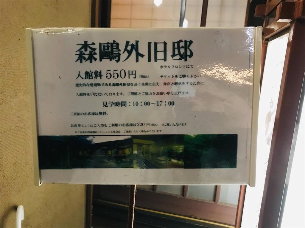 f:id:TokuheiKumagai:20211008221526j:image