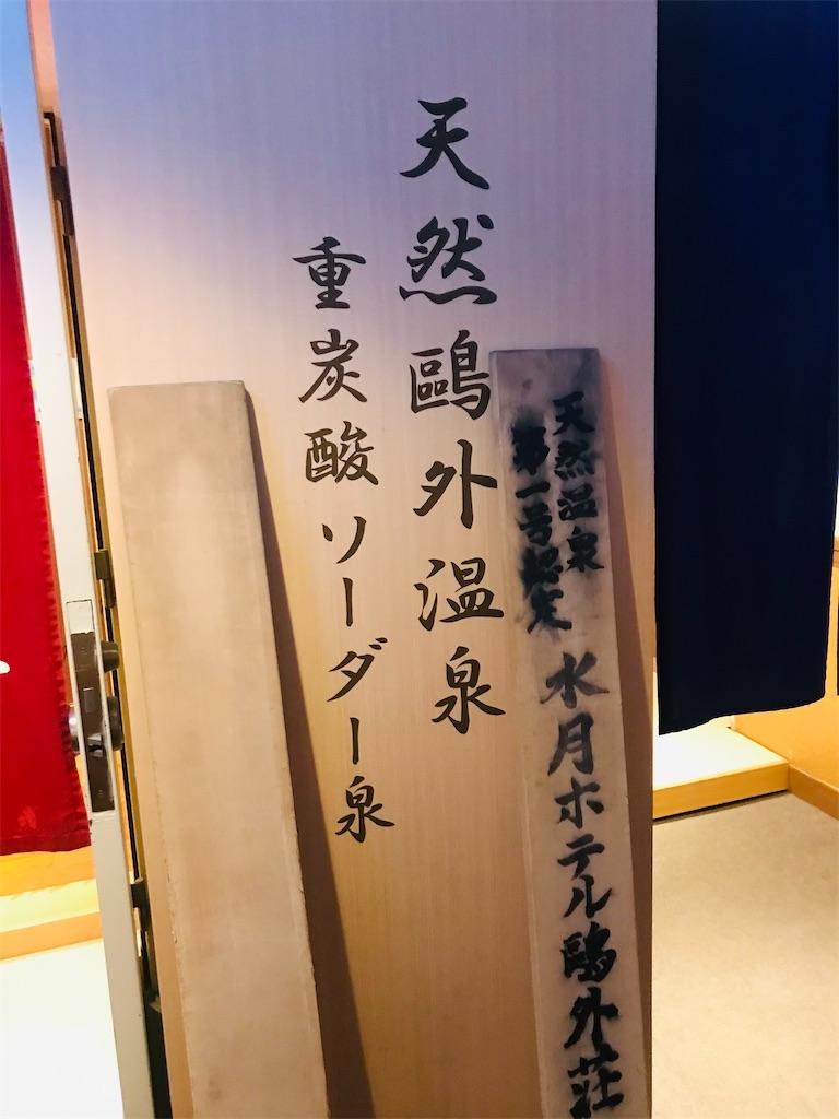 f:id:TokuheiKumagai:20211008221534j:image
