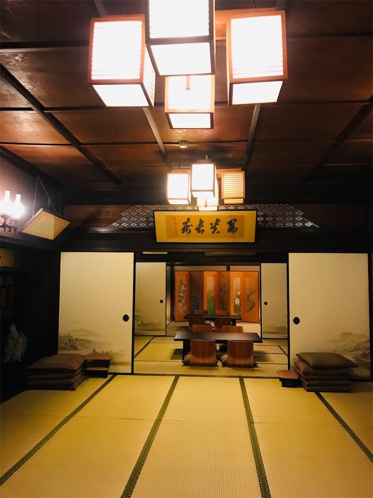 f:id:TokuheiKumagai:20211008221537j:image