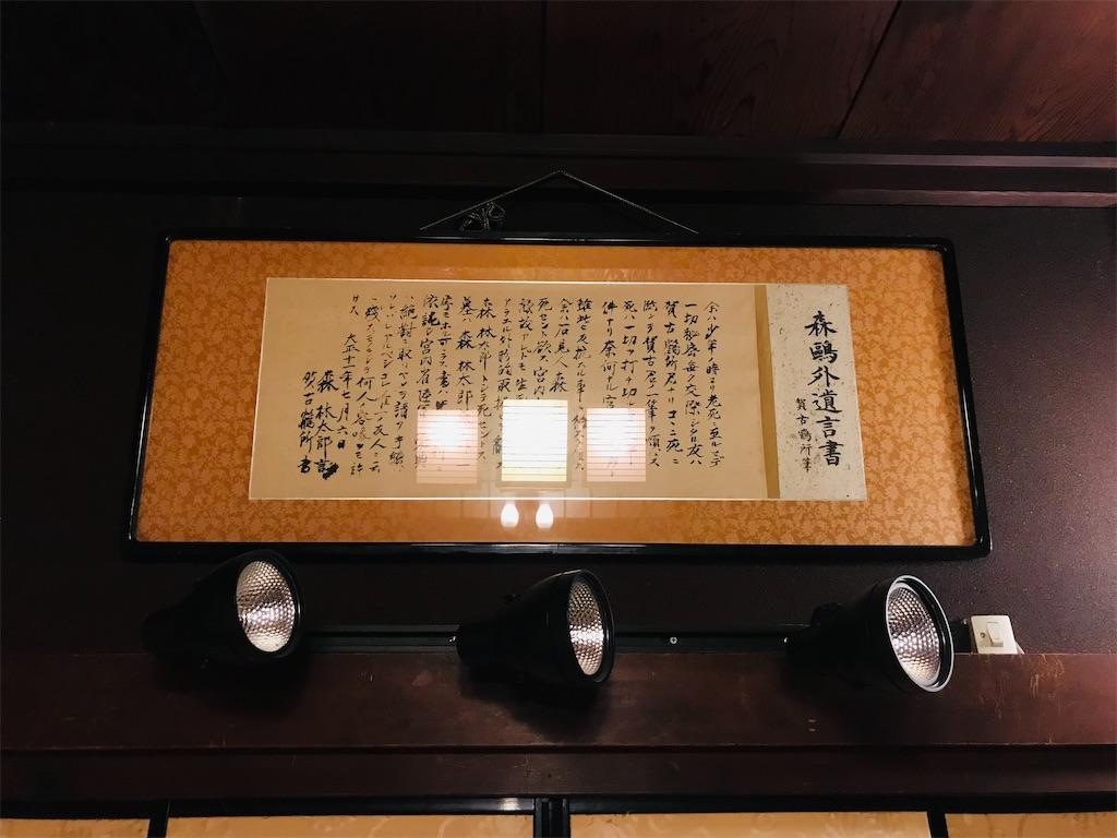 f:id:TokuheiKumagai:20211008221545j:image