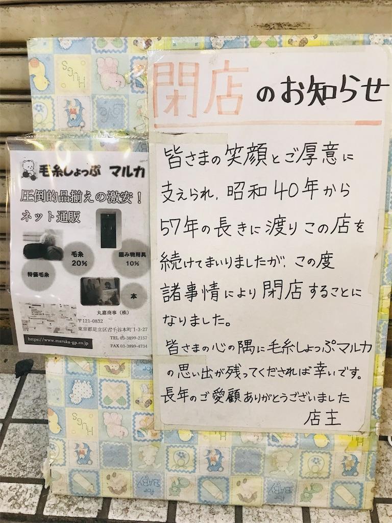 f:id:TokuheiKumagai:20211009222716j:image