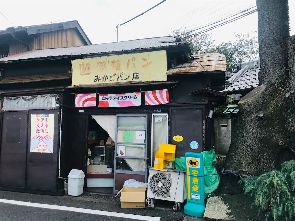 f:id:TokuheiKumagai:20211009222736j:image