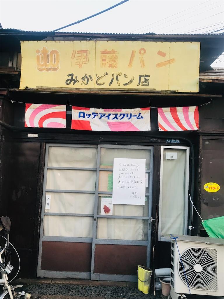 f:id:TokuheiKumagai:20211010224628j:image