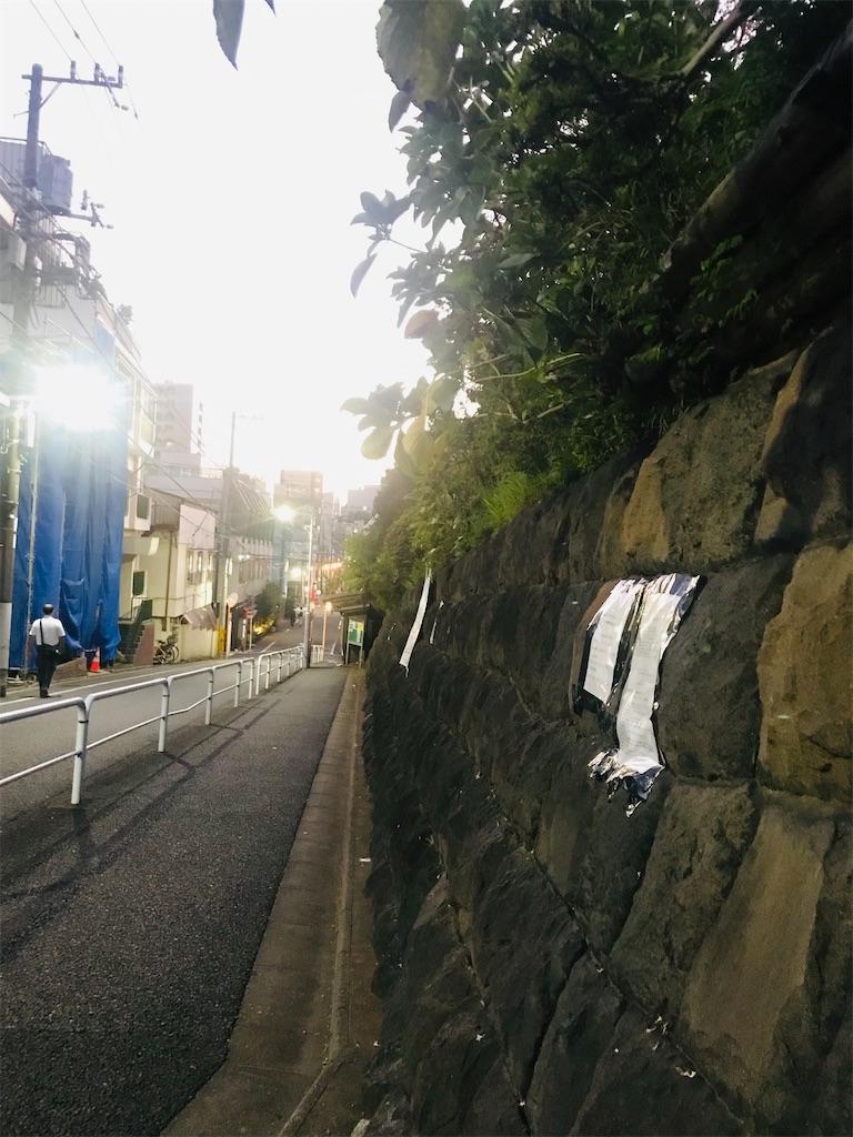 f:id:TokuheiKumagai:20211010224631j:image