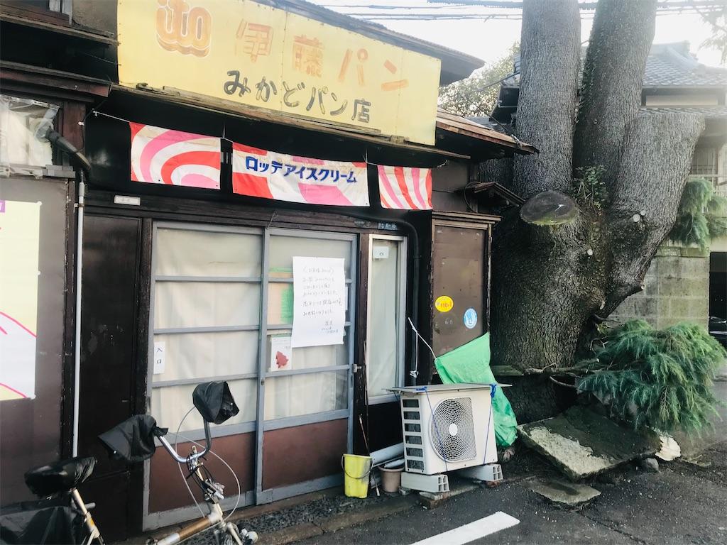 f:id:TokuheiKumagai:20211010224638j:image