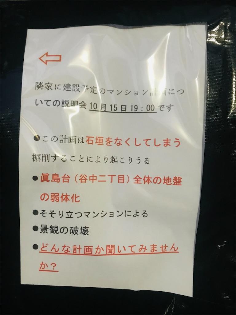f:id:TokuheiKumagai:20211010224704j:image