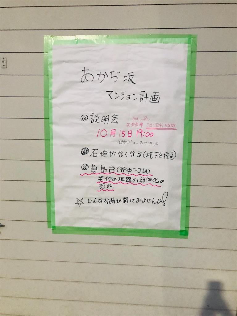 f:id:TokuheiKumagai:20211010224707j:image