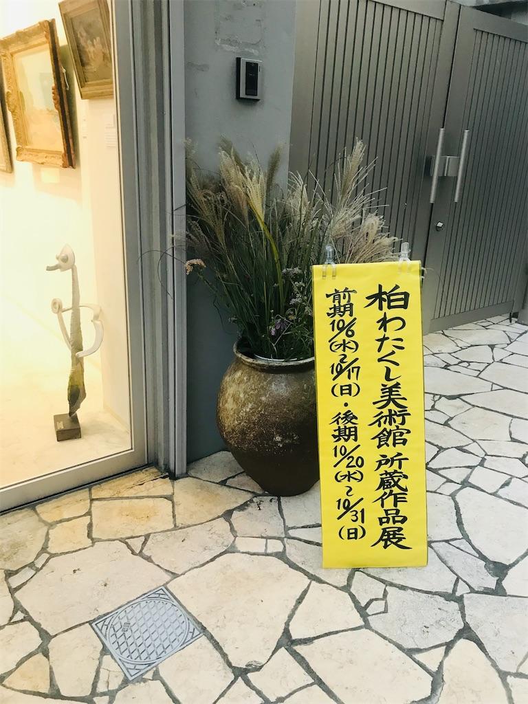 f:id:TokuheiKumagai:20211010224719j:image
