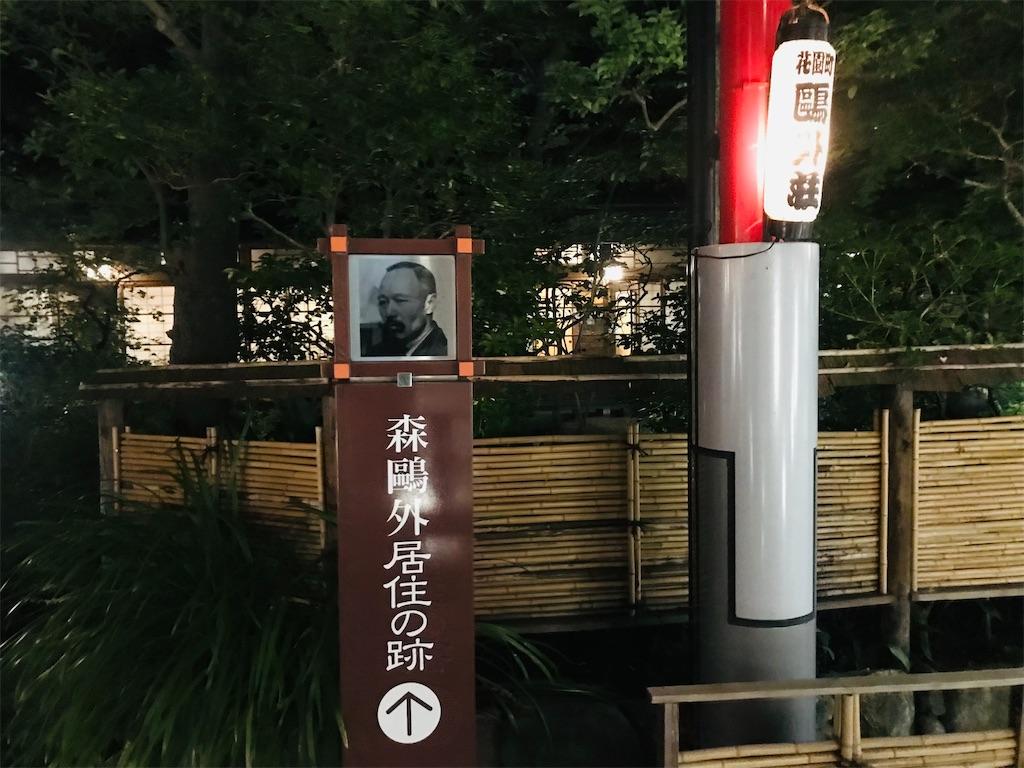 f:id:TokuheiKumagai:20211010224727j:image