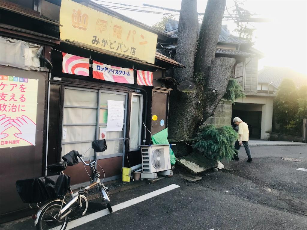 f:id:TokuheiKumagai:20211010224735j:image