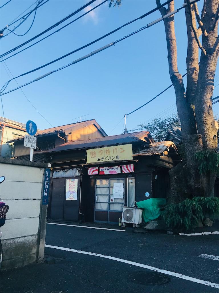 f:id:TokuheiKumagai:20211011195517j:image
